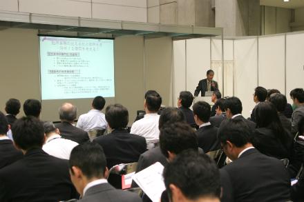 ロジスティクスソリューションフェア2011 ライナロジクス プレゼンテーションセミナー