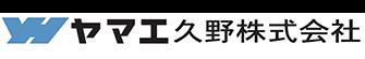 ヤマエ 久野株式会社