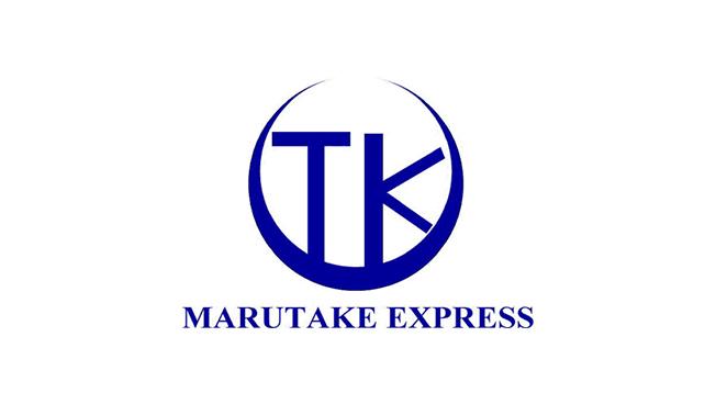 マルタケ運輸株式会社 様