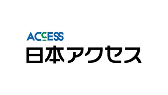 株式会社 日本アクセス 様